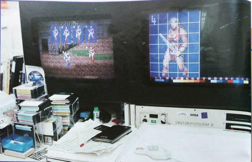 Sega Digitizer System es una workstation usada por SEGA